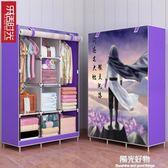 衣櫃衣櫥簡易鋼架布鋼管組裝雙人大號布藝收納簡約現代經濟型 igo陽光好物