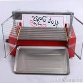 匯利WY-007D烤腸機商用七棍帶門台灣烤香腸機熱狗機街頭小吃QM 美芭