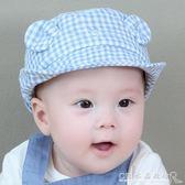 新生兒寶寶帽子純棉春款防曬太陽帽男女童嬰兒遮陽帽薄款盆帽『CR水晶鞋坊』