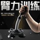 扳手腕訓練器腕力器專業掰腕子練小臂手腕肌肉力量爆發力掰手腕 快速出貨