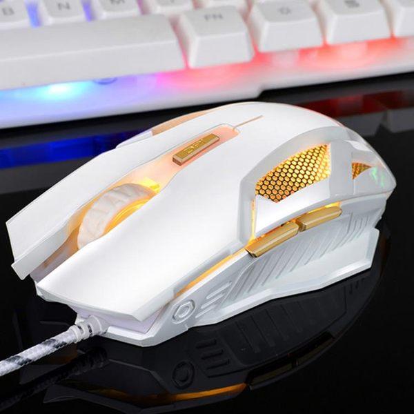 電腦光電靜音筆記本電競無聲有線滑鼠游戲家用【叢林之家】