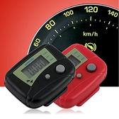 計步器跑步運動體育訓練電子機械計數器男女學生老人走路計步器 【618特惠】