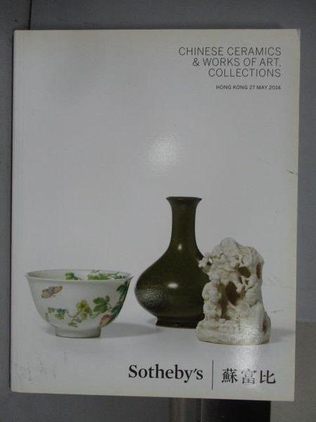 【書寶二手書T8/收藏_QAS】蘇富比_Chinese Ceramics&Works…_2014/5/27