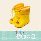 兒童雨鞋男童雨衣雨靴套裝女幼稚園防滑水鞋防水雨鞋【奇趣小屋】