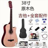 【單板】41寸初學者吉他38寸民謠木練習男女學生jita40寸樂器吉它 NMS生活樂事館