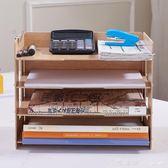 多 多層木質文件架辦公用品資料架桌面收納盒A4 紙文件筐多層架瑪麗蓮安igo
