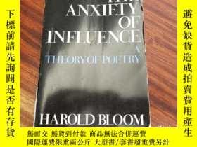 二手書博民逛書店The罕見Anxiety of Influence: A Theory of PoetryY94537 Har