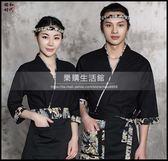 日式料理服裝壽司料理服務員工作服廚師服日式和風夏裝上衣LG-882009