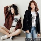 【天母嚴選】排釦雙口袋寬鬆斜紋布外套(共二色)