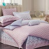 天絲 Tencel 懷情 床包冬夏兩用被 特大四件組  100%雙面純天絲