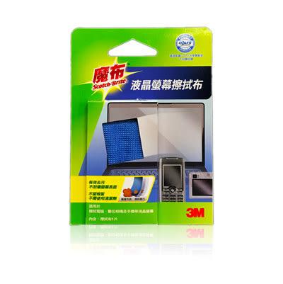 3M 9023# 液晶螢幕擦拭布/魔布16x18cm