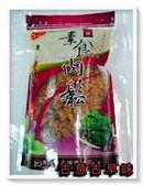 古意古早味 素食海苔肉鬆(300g/包) 懷舊零食 海苔素肉鬆 素香鬆 台灣製