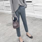 女西裝褲西裝褲女韓版寬松九分直筒休閒褲高腰 傾城小鋪