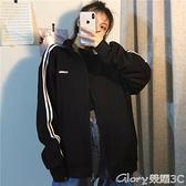 衛衣外套 炸街衛衣女2021年春秋薄款韓版寬鬆慵懶風超火外套開衫潮 榮耀