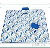 戶外野餐墊地墊便攜草坪防水加厚墊子帳篷防潮墊野餐布沙灘墊 xy4903【艾菲爾女王】