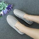 休閒鞋 菱格水鑽超輕休閒鞋 CD-330...