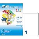 《享亮商城》US4428-20 多功能標籤(53) Uuistat(20張/包)