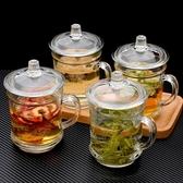 辦公室帶蓋透明刻花泡茶杯家用商務喝水杯子男士花茶玻璃水杯帶把【免運】