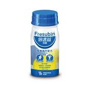 倍速益營養補充配方-檸檬口味 (125ml/24罐)【杏一】