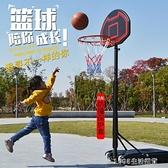 籃球架青少年成人家用訓練室外行動升降室內幼兒園兒童簡易投籃框 1995生活雜貨NMS