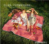 野餐墊防潮墊加厚野炊戶外地墊草坪露營午睡沙灘野餐布便攜ins風 酷斯特數位3c