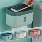 衛生間紙巾盒廁所卷紙盒防水廁紙盒免打孔衛生紙置物架【櫻田川島】