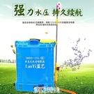 鋰電池背負式電動噴霧器農用充電式自動噴農...
