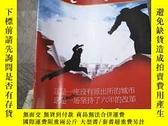 二手書博民逛書店罕見人民公安2011.09Y403679