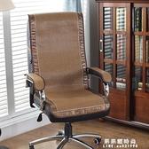坐墊 夏天涼席坐墊靠墊一體夏季辦公室電腦椅子透氣竹座墊老板墊屁股墊【果果新品】