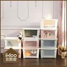 【ikloo】大空間粉漾收納箱(3入組)