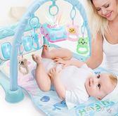 嬰兒腳踩鋼琴音樂玩具健身架器0-1歲腳踏踐踏女寶寶益智男孩女孩 ys5605『伊人雅舍』