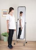 *集樂雅*【MR1673WG】KC073白金活動立鏡 穿衣鏡 (防爆安全鏡片)