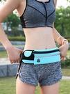 腰包 運動腰包多功能跑步手機包男女健身戶外水壺包隱形貼身休閒小腰包【快速出貨八折鉅惠】