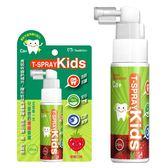 齒舒沛-兒童含鈣健齒噴霧(草莓)20ml/T-Spray 大樹