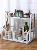調味料收納置物架塑膠刀架調料調味品雙層架子廚房用品用具小 極客