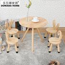 【多瓦娜】好寶寶DIY實木一桌四椅/桌椅組-129