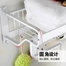 衛生間置物架壁掛浴室浴巾架毛巾架免打孔 網籃雙桿2層掛件