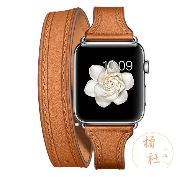 適用apple watch錶帶真皮雙圈蘋果手表iwatch1/2/3【橘社小鎮】