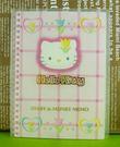 【震撼精品百貨】Hello Kitty 凱蒂貓~工作日誌-記帳本~粉金香【共1款】