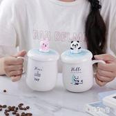 可愛陶瓷馬克杯帶蓋勺情侶水杯子少女學生韓版清新家用咖啡杯TT2720『易購3C館』