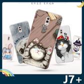 三星 Galaxy J7+ Plus 彩繪磨砂手機殼 PC硬殼 卡通塗鴉 超薄防指紋 保護套 手機套 背殼 外殼