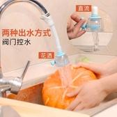 特賣過濾器水龍頭防濺頭廚房花灑頭過濾嘴噴霧節水器過濾器延長器花灑噴頭