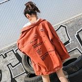 春秋新款韓版寬鬆大碼bf學生百搭破洞刺繡原宿牛仔外套女工裝夾克