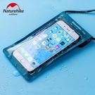 防水袋 手機防水袋潛水手機套觸屏騎手防塵防水手機殼透明手機袋蘋果華為