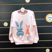 ☆棒棒糖童裝☆(A25103)秋冬女童雙色小兔粉色長袖上衣 5-17