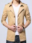 夾克男士中長款韓版潮流修身薄大衣服男裝外套zh996【極致男人】