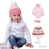 嬰兒毛帽秋冬季兒童護耳女童針織0一1-3-6歲嬰兒毛線小孩加絨冬天 ys9998『易購3c館』
