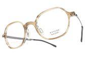 VYCOZ 光學眼鏡 CASS HON (透咖啡-銀) 個性透明系橢圓框款 薄鋼眼鏡 # 金橘眼鏡