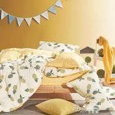 蘇迪被套單件純棉單被罩小清新雙人1.5m 1.8米床200x230全棉夏季 道禾生活館