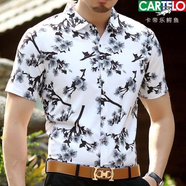 卡帝樂鱷魚夏季中年男士冰絲棉短袖襯衫薄款免燙印花潮流半袖襯衣 幸福第一站